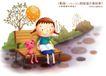 快乐小女孩0006,快乐小女孩,人物,公园 长椅 看书