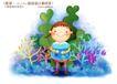 快乐小女孩0013,快乐小女孩,人物,鱼缸 鱼儿 水草