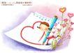 快乐小女孩0021,快乐小女孩,人物,绘画 绘制 构成