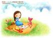快乐小女孩0023,快乐小女孩,人物,草地 猫咪 玩伴