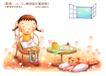 快乐小女孩0029,快乐小女孩,人物,窗外 景色 学习