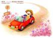 快乐小女孩0031,快乐小女孩,人物,红色跑车 快乐站 草帽女孩