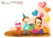 快乐小女孩0039,快乐小女孩,人物,蛋糕 礼物 女孩男孩