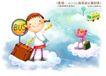 快乐小女孩0045,快乐小女孩,人物,空中 公交 告别