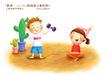 快乐小女孩0047,快乐小女孩,人物,仙人掌 锻炼 身体
