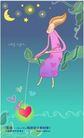 恋人插画0014,恋人插画,人物,晚上 黄月亮 树枝头 一颗红心