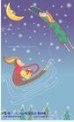 恋人插画0015,恋人插画,人物,烂漫插画 微笑的月亮 雪橇 圣诞树