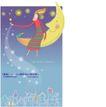 恋人插画0016,恋人插画,人物,黄月亮