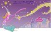 恋人插画0033,恋人插画,人物,神灯 满天繁星 巫婆