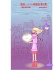 情人节卡通插画0005,情人节卡通插画,人物,纯洁 少女 爱心