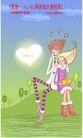 情人节卡通插画0009,情人节卡通插画,人物,爱情 情人 依偎