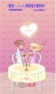 情人节卡通插画0015,情人节卡通插画,人物,喝酒 烛光晚餐 情侣餐