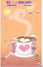 情人节卡通插画0021,情人节卡通插画,人物,饮料 热气 蒸腾