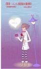 情人节卡通插画0026,情人节卡通插画,人物,期待 玫瑰 美好
