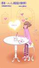 情人节卡通插画0027,情人节卡通插画,人物,情思 书写 情书