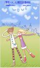 情人节卡通插画0028,情人节卡通插画,人物,草地 平躺 亲密