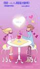 情人节卡通插画0029,情人节卡通插画,人物,约会 情人 温馨
