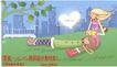 情人节卡通插画0032,情人节卡通插画,人物,爱情 坐在草地上的女孩 躺在地上的男孩
