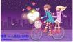 情人节卡通插画0035,情人节卡通插画,人物,夜里 骑自行车 约会