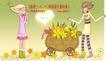情人节卡通插画0037,情人节卡通插画,人物,花车 幸福的女孩 快乐的男孩
