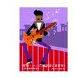 时尚人物0041,时尚人物,人物,摇滚 弹奏 吉它