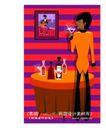 时尚人物0047,时尚人物,人物,洋酒 解闷 红斑 墙壁