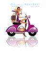 时尚城市女性0007,时尚城市女性,人物,踏板 女式 机动车