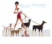 时尚城市女性0038,时尚城市女性,人物,斑点狗 黑色狼狗 遛狗女郎