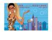 时尚城市女性0039,时尚城市女性,人物,太阳镜 黑色头箍 广告牌