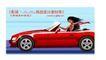 时尚城市女性0042,时尚城市女性,人物,红色 跑车 飞飚