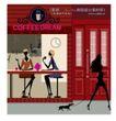 时尚简单生活0013,时尚简单生活,人物,简单生活 红色咖啡厅 午后休闲 女伴们 交谈