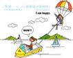 时尚简笔插画0142,时尚简笔插画,人物,降落伞 气艇 江面