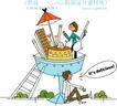 时尚简笔插画0148,时尚简笔插画,人物,梯子 娱乐工具 女孩