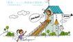 时尚简笔插画0159,时尚简笔插画,人物,房子 女孩 男孩