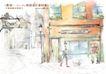 梦幻卡通儿童风景0024,梦幻卡通儿童风景,人物,行走 遛狗 散步