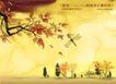 水彩背景及其花纹0097,水彩背景及其花纹,人物,树枝 昆虫 蜻蜓