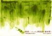 水彩背景及其花纹0101,水彩背景及其花纹,人物,水边 树木 倒影