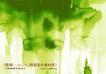 水彩背景及其花纹0104,水彩背景及其花纹,人物,水彩 抽象 画作