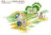 水彩背景及其花纹0109,水彩背景及其花纹,人物,牵手 同行 爱情
