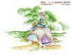 水彩背景及其花纹0110,水彩背景及其花纹,人物,野外 帐蓬 历险