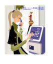 爱上小资生活0017,爱上小资生活,人物,打电话 公用电话