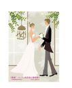 爱上小资生活0020,爱上小资生活,人物,婚礼 洁白婚纱