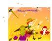 田园玩耍0012,田园玩耍,人物,童年时光 蜻蜓 稻草人