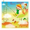 田园玩耍0018,田园玩耍,人物,绿色楼梯 田间玩耍 小伙伴