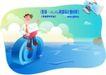 男性商业插画0016,男性商业插画,人物,海上