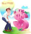男性商业插画0045,男性商业插画,人物,美元 外贸 收易