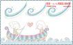 简单生活插画0054,简单生活插画,人物,风浪 小舟 划船