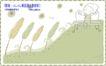 简单生活插画0060,简单生活插画,人物,微风 山坡 长椅