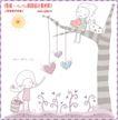 简单生活插画0063,简单生活插画,人物,小花 太阳 树杆