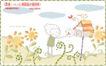 简单生活插画0065,简单生活插画,人物,小花 信件 信箱
